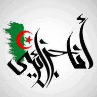 شرفاوي إسلام