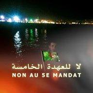 محمد شطي