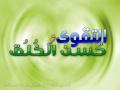 أبو محمد ياسر إسلام